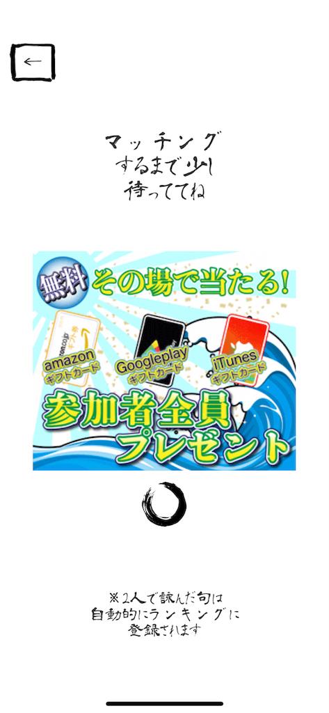 f:id:katsu-r2438:20190620203648p:image