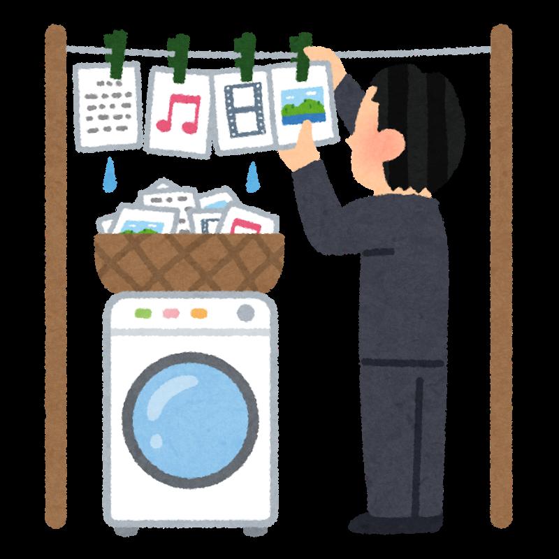 f:id:katsu-shin:20160715163040p:plain