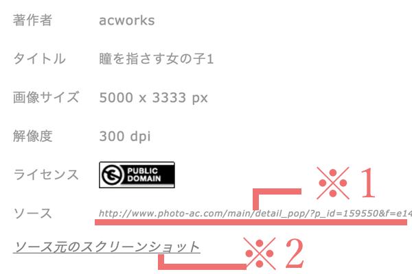 f:id:katsu-shin:20160716143240p:plain