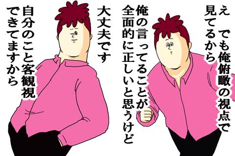 f:id:katsu-shin:20160721133757p:plain