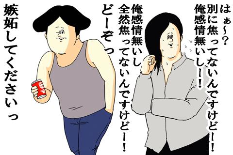 f:id:katsu-shin:20160721134109p:plain