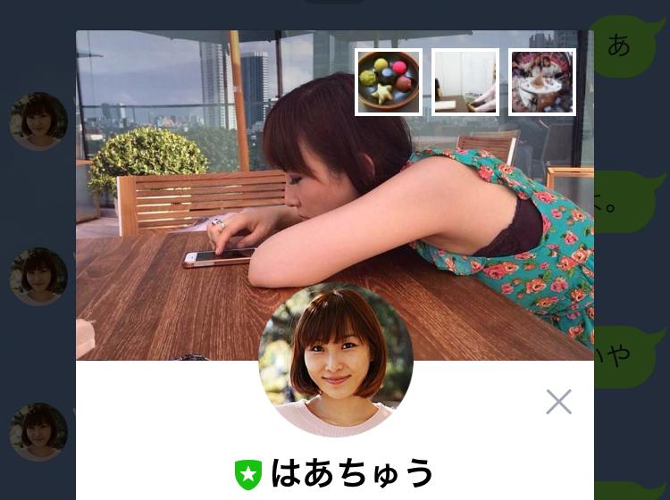 f:id:katsu-shin:20160721135314p:plain
