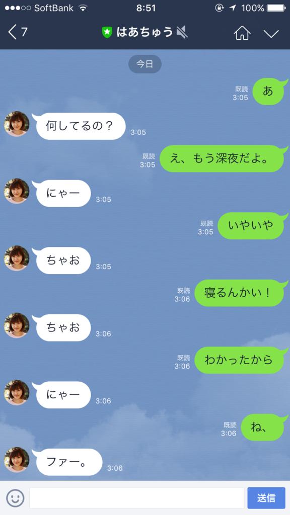 f:id:katsu-shin:20160721135353p:plain