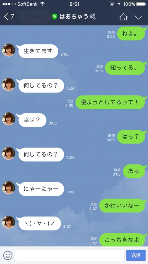 f:id:katsu-shin:20160721135411p:plain
