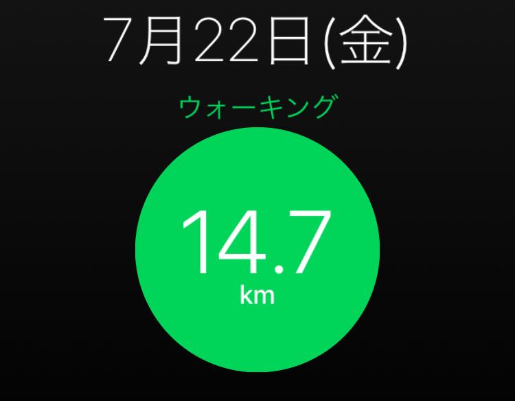 f:id:katsu-shin:20160725204443p:plain