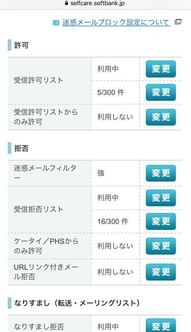 f:id:katsu-shin:20160803141958p:plain