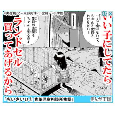 f:id:katsu-shin:20160804123012p:plain