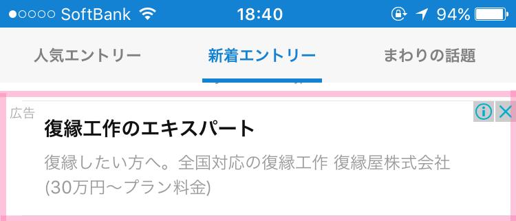 f:id:katsu-shin:20160804123259p:plain