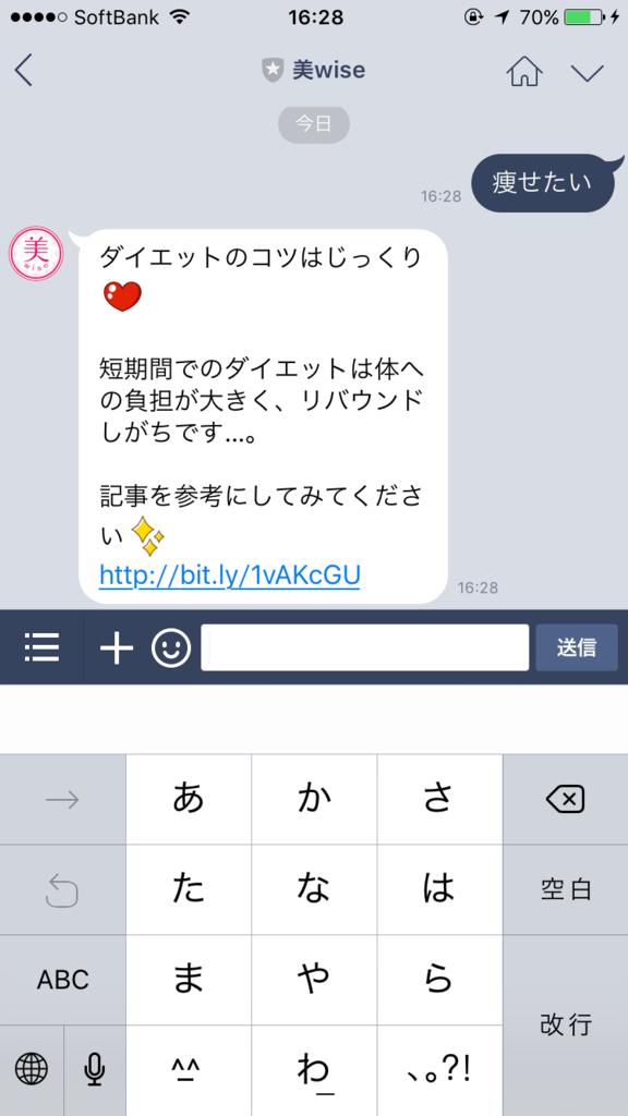 f:id:katsu-shin:20160808162933p:plain