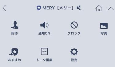 f:id:katsu-shin:20160808165810p:plain