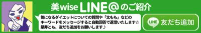 f:id:katsu-shin:20160808170731p:plain