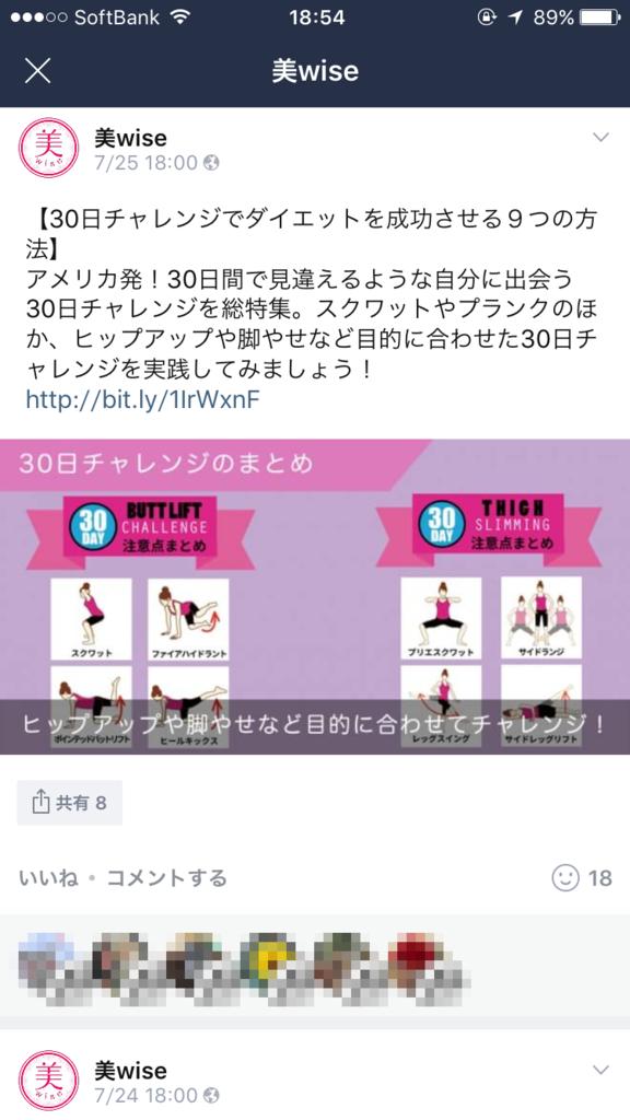 f:id:katsu-shin:20160809140408p:plain