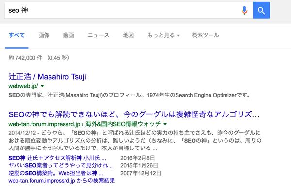 f:id:katsu-shin:20160813165231p:plain
