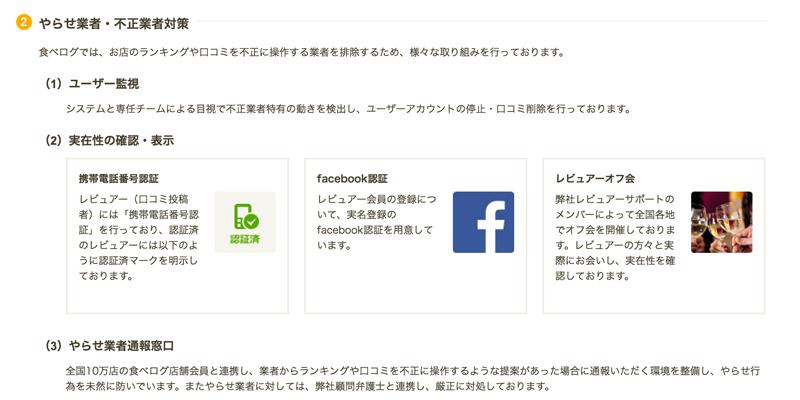 f:id:katsu-shin:20160908154810p:plain