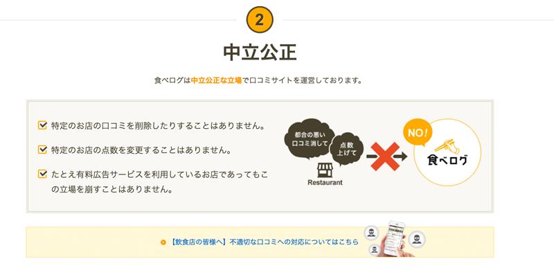 f:id:katsu-shin:20160908155314p:plain
