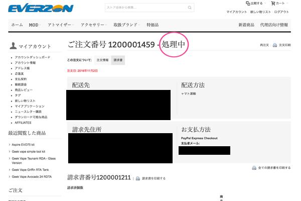 f:id:katsu-shin:20161108155551p:plain