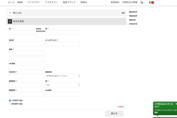 f:id:katsu-shin:20161108163124p:plain
