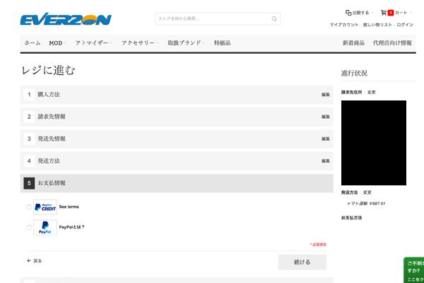 f:id:katsu-shin:20161108163407p:plain