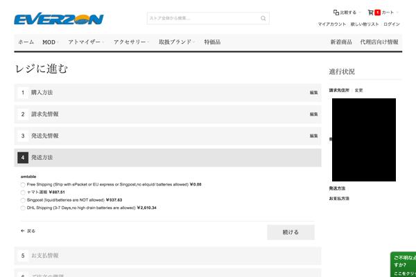f:id:katsu-shin:20161108165118p:plain