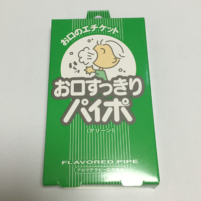 f:id:katsu-shin:20161116142541p:plain