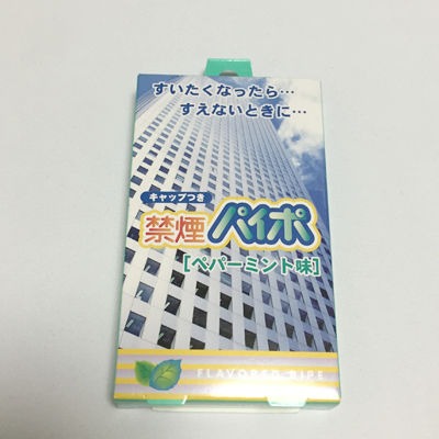 f:id:katsu-shin:20161116142551p:plain