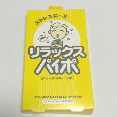 f:id:katsu-shin:20161116142603p:plain