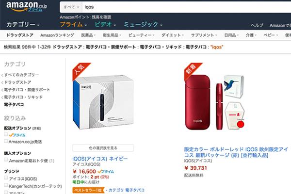 f:id:katsu-shin:20170303160907j:plain
