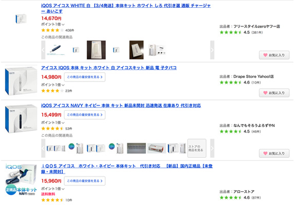 f:id:katsu-shin:20170303162258j:plain