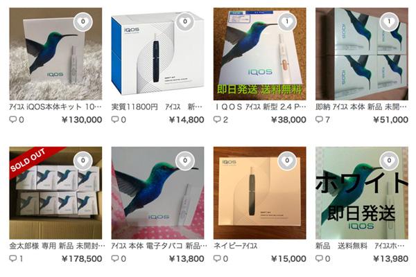 f:id:katsu-shin:20170303163219j:plain