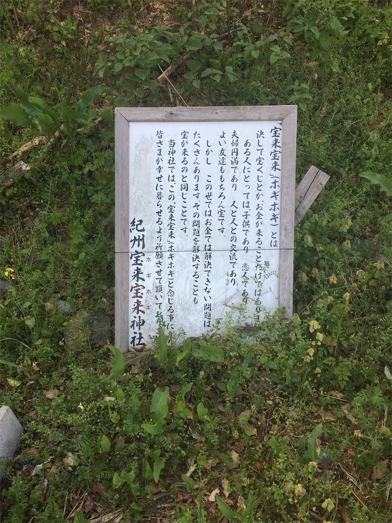 f:id:katsu0217:20170501185351j:image