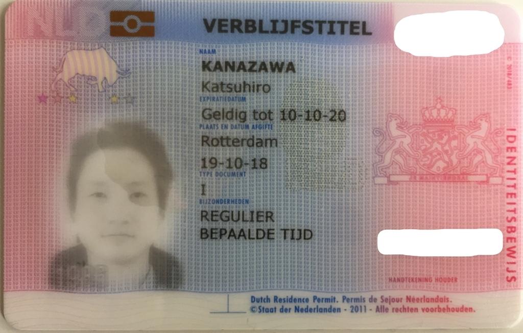 f:id:katsu1017:20181101183534j:plain