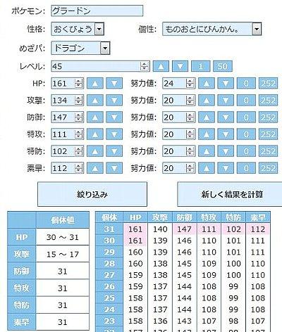 f:id:katsu_333:20160322201625j:plain