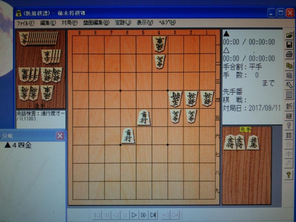 f:id:katsuaki3r0429:20170911071529j:plain