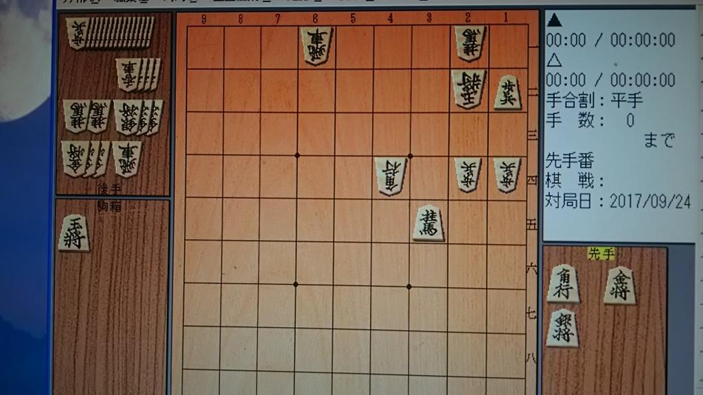 f:id:katsuaki3r0429:20170924184855j:plain