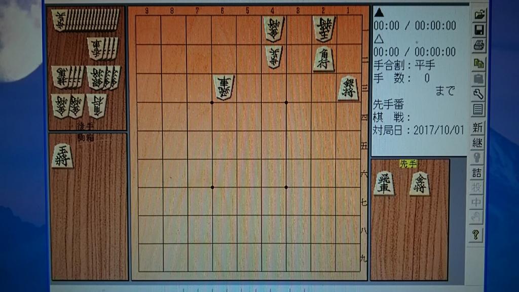 f:id:katsuaki3r0429:20171001052657j:plain