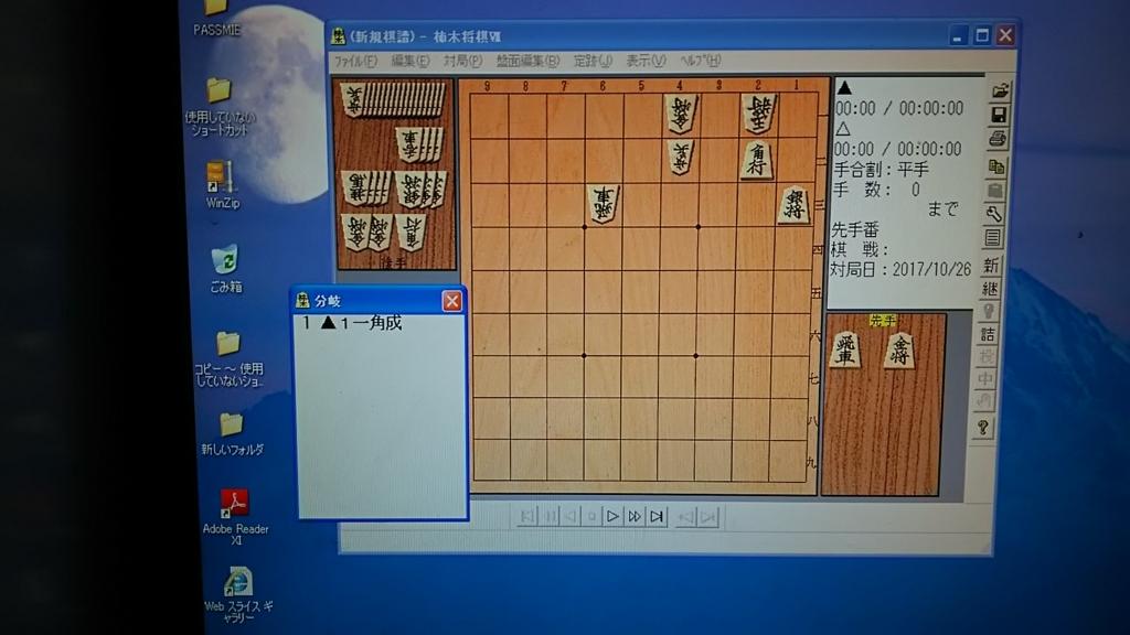 f:id:katsuaki3r0429:20171026162730j:plain