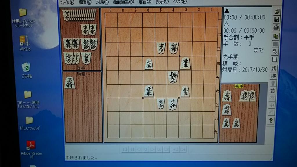 f:id:katsuaki3r0429:20171030104203j:plain