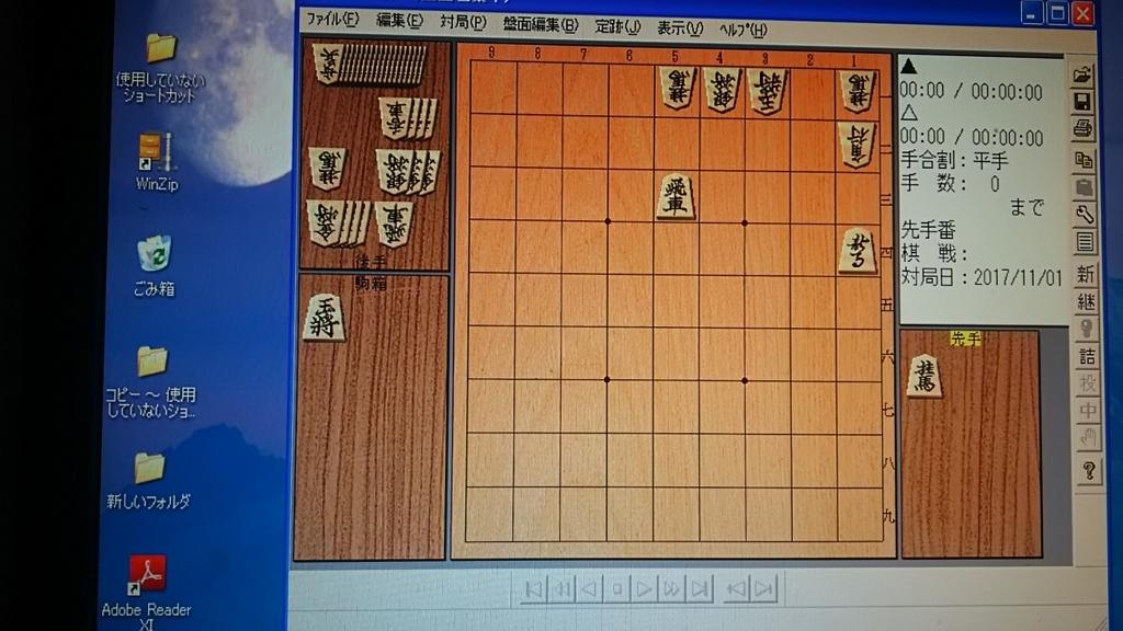 f:id:katsuaki3r0429:20171101193839j:plain