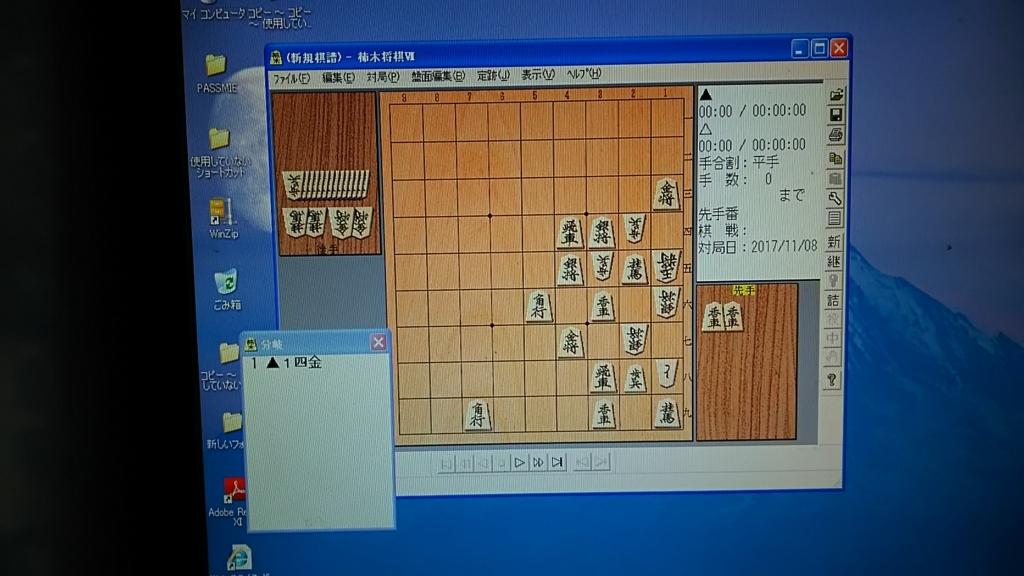f:id:katsuaki3r0429:20171108184553j:plain