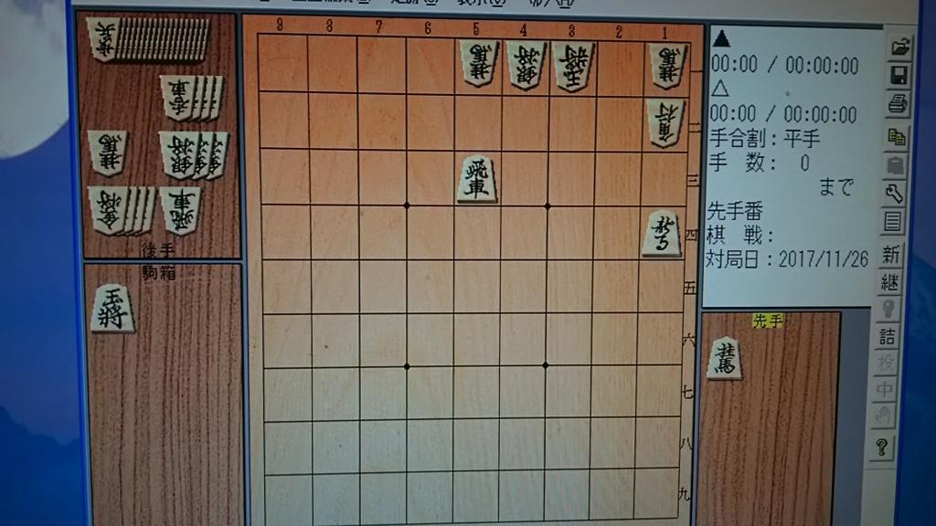 f:id:katsuaki3r0429:20171126101824j:plain