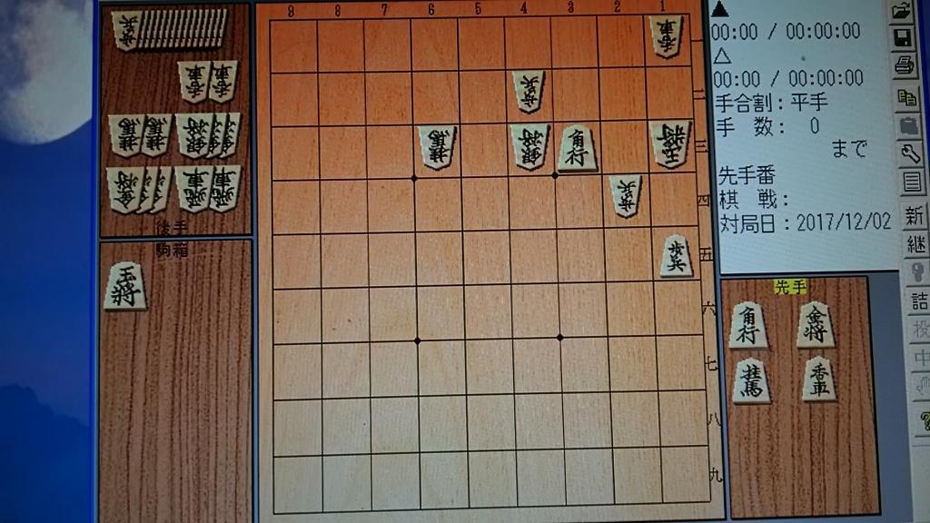 f:id:katsuaki3r0429:20171202184715j:plain