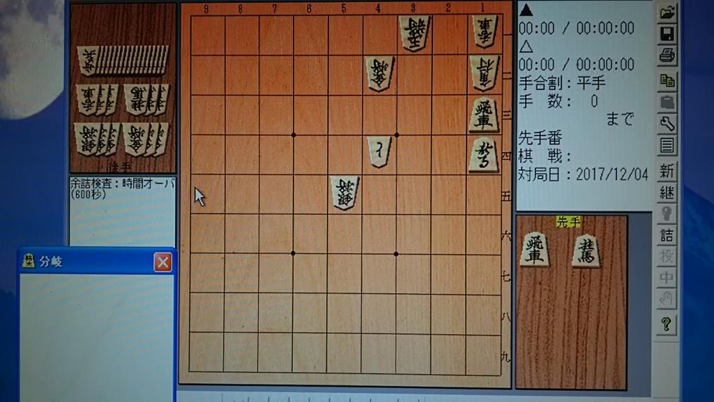 f:id:katsuaki3r0429:20171204174201j:plain
