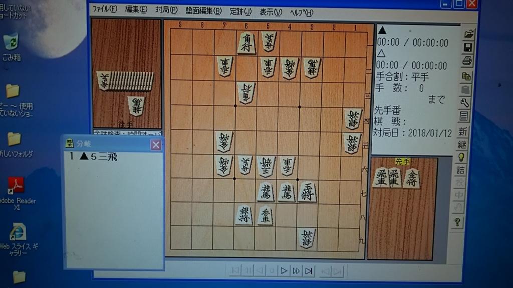 f:id:katsuaki3r0429:20180112164752j:plain