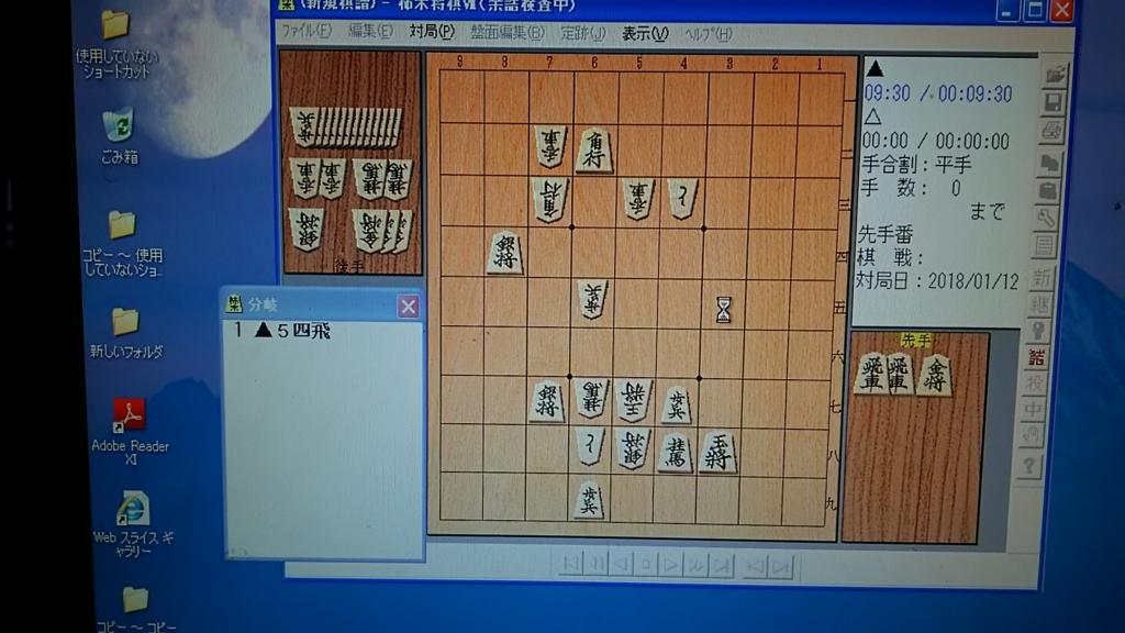 f:id:katsuaki3r0429:20180112164846j:plain