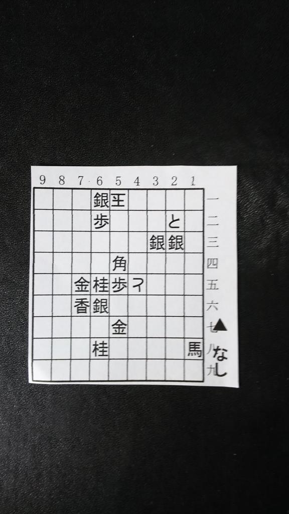 f:id:katsuaki3r0429:20190106134102j:plain