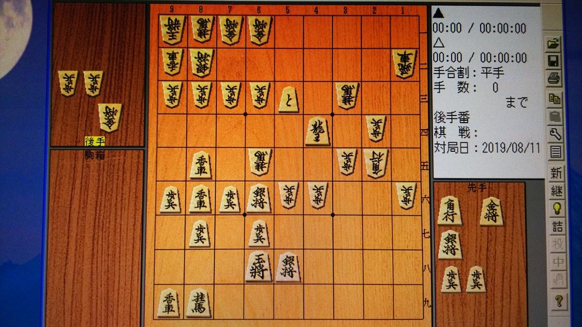 f:id:katsuaki3r0429:20190812065135j:plain