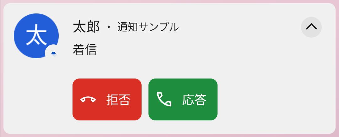 f:id:katsuhiro-ito:20210616102007p:plain