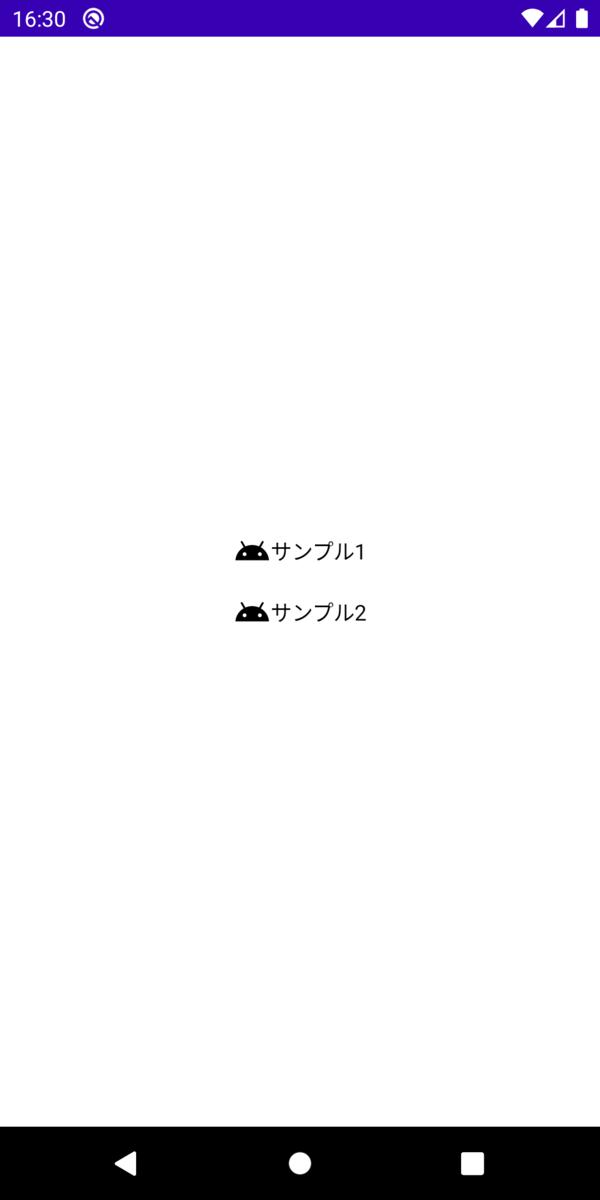 f:id:katsuhiro-ito:20210826173914p:plain:w320