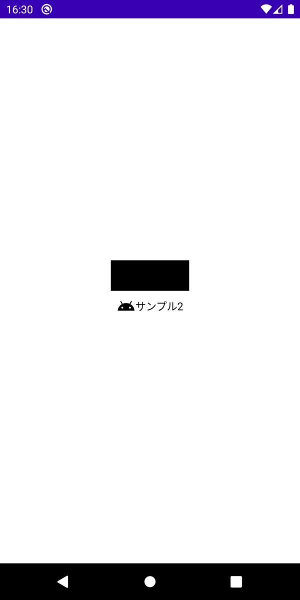 f:id:katsuhiro-ito:20210826173923p:plain:w320