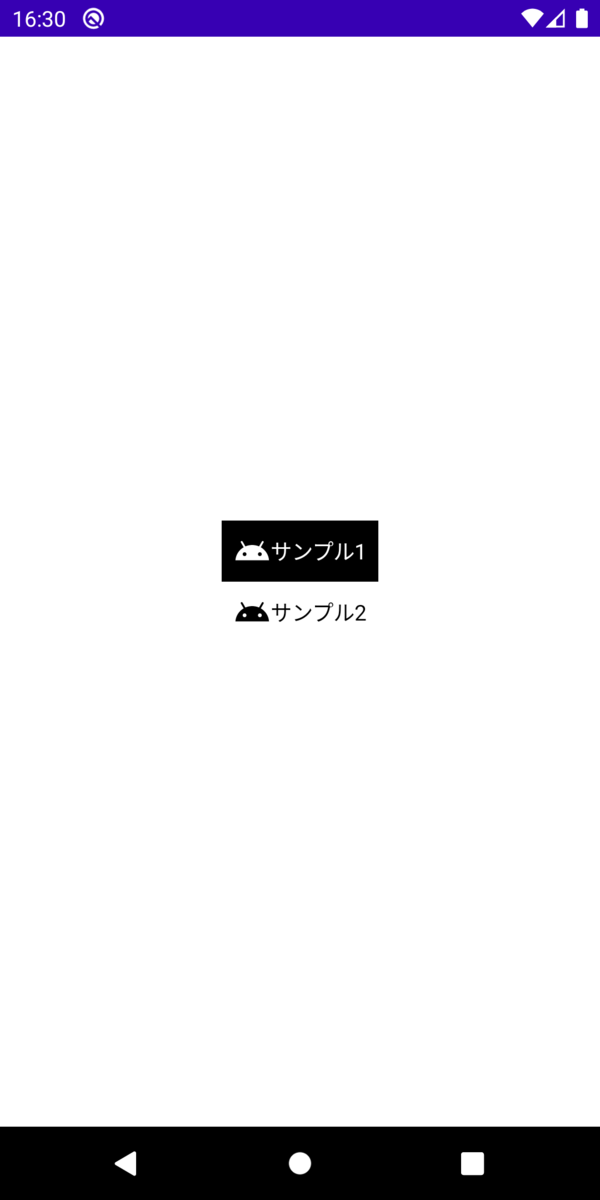 f:id:katsuhiro-ito:20210826173932p:plain:w320